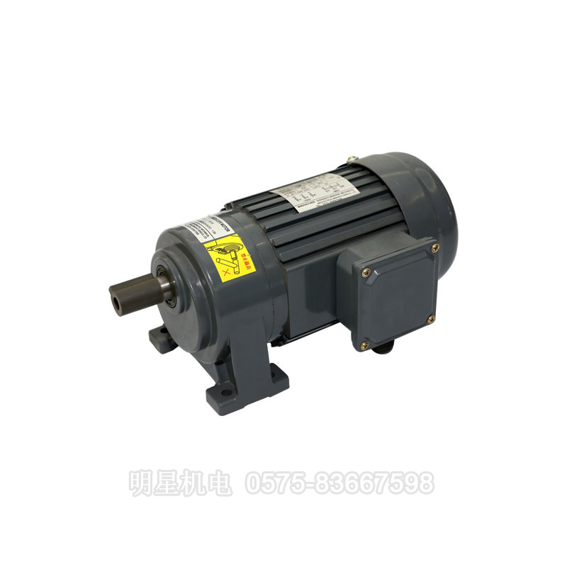 Taiwan series gear reducer