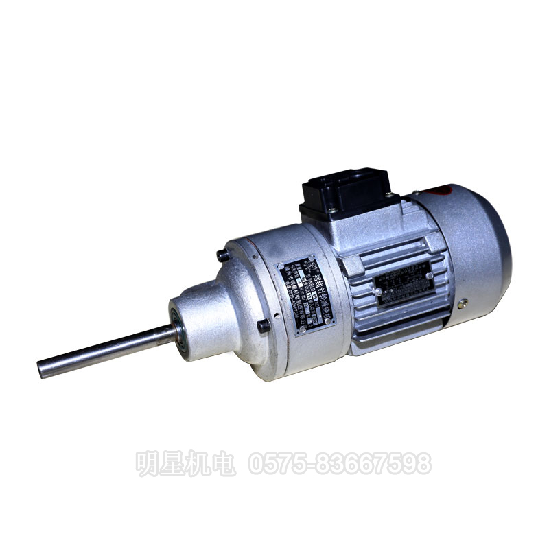Miniature movable gear reducer long shaft
