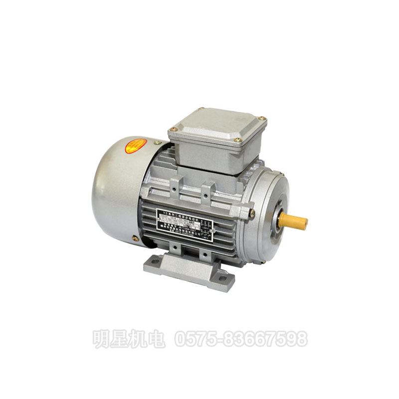YS series three-phase asynchronous motor
